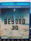 挖寶二手片-Q00-238-正版BD【星際爭霸戰 浩瀚無垠 3D+2D】-藍光電影