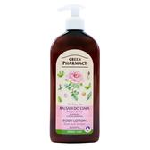 【Green Pharmacy草本肌曜】天然玫瑰花&薑緊緻活膚保濕乳液 500ml