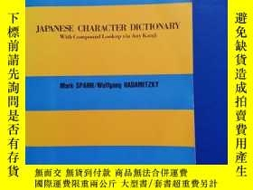 二手書博民逛書店JAPANESE罕見CHARACTER DICTIONARY With Compound Lookup via A