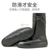 雨鞋套 雨鞋男防水高筒鞋套雨天外穿防滑加厚情侶橡膠雨靴耐磨雨鞋套男夏 伊芙莎