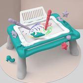 兒童畫板桌玩具支架式磁性畫畫板彩色小孩幼兒寫字板寶寶  WD一米陽光