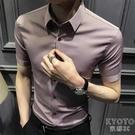 短袖襯衫男潮流帥氣2021新款夏天薄款休閒修身男士半袖襯衣 快速出貨