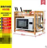 廚房置物架微波爐架多功能層架落地收納實木儲物架烤箱架  主圖款  ZX