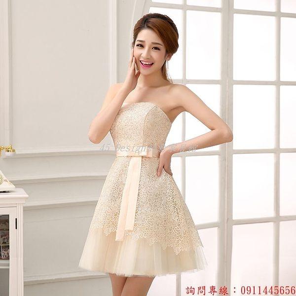 (45 Design)  客製化 定製款7天到貨  水溶蕾絲抹胸綁帶短裙款 最新款新娘結婚敬酒禮服伴娘團小禮服