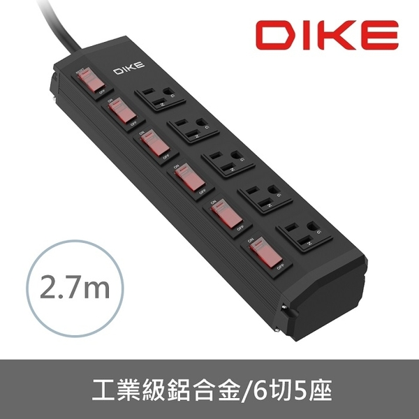 DIKE 工業級鋁合金DAH259BK六開五座電源延長線-2.7M