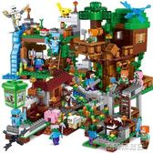 積木玩具男孩子益智力拼裝兒童 古梵希igo