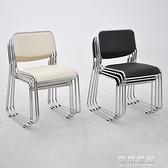 快速出貨 會議室辦公椅簡約現代會客椅子電腦椅弓形椅公司職員椅培訓椅YJT  【全館免運】
