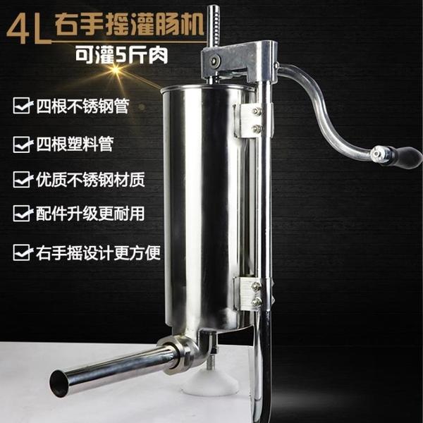 家用灌腸機立式不銹鋼灌腸機 商用手動灌香腸機器 手搖臘腸機YYJ 卡卡西