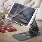 桌上型 懶人支架 iPad 平板支架 手機架 手機掛架 手機座 雙摺疊手機支架 【J111】慢思行