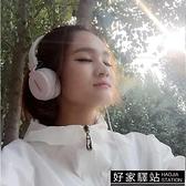 運動重低音炮頭戴式耳機男女生手機單孔電腦通用音樂帶麥有線耳麥