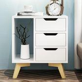 北歐床頭柜實木 床頭收納柜 簡約現代抽屜式多功能床邊小柜子WY 全館八折 限時三天!