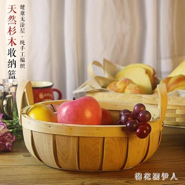 果盤 水果盤客廳個性創意家用簡約現代木片手工編織面包籃 AW8891【棉花糖伊人】
