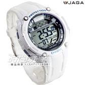 JAGA捷卡 時尚 多功能計時電子男錶 冷光防水 電子手錶 鬧鈴 計時碼錶 可游泳 白色 M1169-D(白)