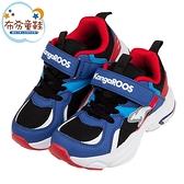 《布布童鞋》KangaROOS魅力FUSION戰士藍兒童運動鞋(19~23公分) [ W0R296B ]