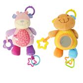BRU 小熊寶雲 可愛動物懸吊玩具