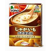 VONOCupSoup濃湯-馬鈴薯濃湯*3入【愛買】