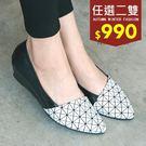 MIT日韓系格子楔型包鞋.白鳥麗子