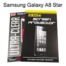 亮面高透螢幕保護貼 Samsung Galaxy A8 Star (6.3吋)
