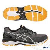 ASICS亞瑟士 男慢跑鞋 (灰x橘)  GT-2000 5 輕量,緩衝,安定 T707N-9790【 胖媛的店 】