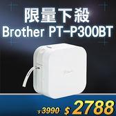 【限量下殺50台】Brother PT-P300BT 智慧型手機專用標籤機