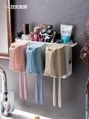 牙刷架衛生間牙刷置物架漱口杯壁掛式刷牙杯情侶免打孔牙刷架洗漱套裝 雲朵走走