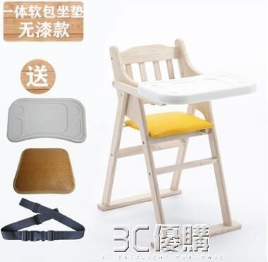 餐椅餐椅 實木 吃飯餐椅便攜式bb凳摺疊實木餐椅 3C優購HM