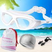 泳鏡 高清大框電鍍防水防霧 男女成人平光游泳眼鏡裝備 晶彩生活