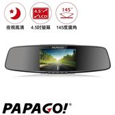 PAPAGO GOSAFE 790【贈 16G+3孔】後視鏡 GPS 測速 2K 支援TPMS GTM-202 1296P