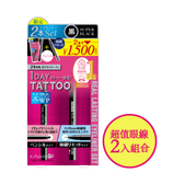 K-Palette日不落持久眼線筆與24H極細持久防水眼線液黑色組合_34.5g