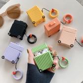 藍芽耳機套-Airpods保護套 純色硅膠個性創意行李箱指環軟殼防摔 完美