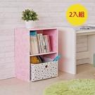 書櫃 收納 堆疊 置物櫃【收納屋】輕巧二格櫃-2入組(三色可選)& DIY組合傢俱