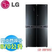 《靜態陳列促銷+送安裝&108/11/30前登錄LG送WiFi版清淨機》LG樂金 870公升五門魔術空間冰箱GR-DBF80G 黑