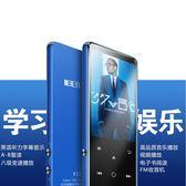 炳捷 藍芽MP3播放器學生隨身聽2.4寸大屏MP4超薄觸屏電子書歌詞igo LOLITA