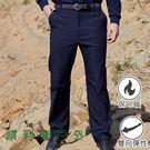 瑞多仕RATOPS 男款彈性刷毛長褲 基本款 DA3712 藍灰色 保暖褲 防寒褲 刷毛褲 OUTDOOR NICE