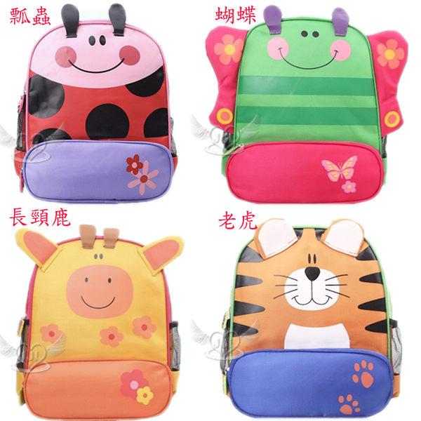 可愛動物兒童後背包包雙肩背包適幼稚園小朋友 48-00090【77小物】