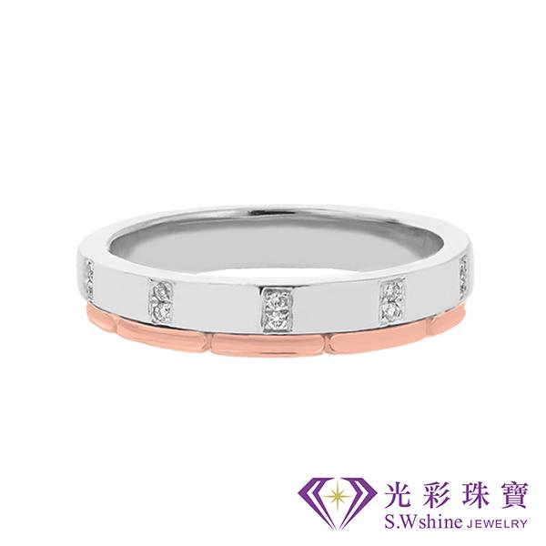 【光彩珠寶】婚戒 18K金結婚戒指 女戒 瑰愛加冕