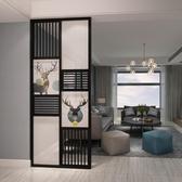 北歐實木屏風隔斷客廳裝飾玄關臥室遮擋入戶現代簡約小戶型家用 莎拉嘿呦