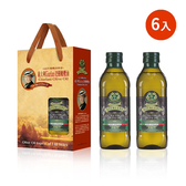 【Giurlani喬凡尼】老樹特級初榨橄欖油禮盒組(500mlx6瓶)