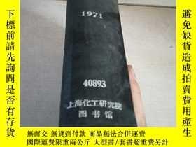 二手書博民逛書店FARM罕見CHEMICALS.Vol.134.1971(農用化