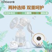 吸乳器擠奶器孕產婦手動電動大吸力吸奶器更靜音  小時光生活館