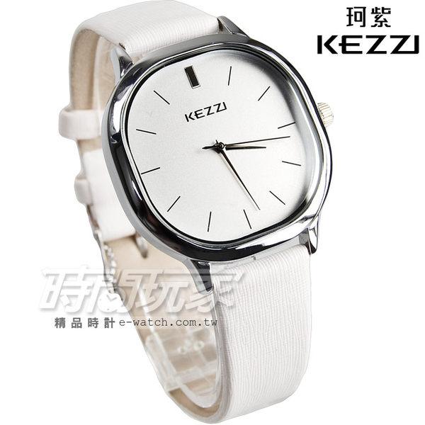 KEZZI珂紫 簡約經典方圓腕錶 皮革錶帶 中性錶 女錶 都適合 白色 KE1155白大