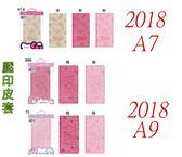 秋奇啊喀-三星 A7 2018 A750G  6吋正版 Hello Kitty 美樂蒂 雙子星可立式摺疊翻蓋側翻皮套保護套A9 2018
