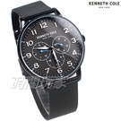 Kenneth Cole 紳士優雅 三眼多功能錶 男錶 IP黑電鍍 不銹鋼 米蘭錶帶 KC50801001