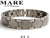 【MARE-純鈦】系列: 權貴 款