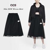 NIKE 長裙 Ruffle Skirt 黑 白 女款 裙子 紗裙 運動休閒 修飾身形 【ACS】 DD4534-010