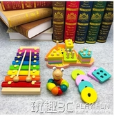 敲琴 幼兒童嬰兒手敲琴8個月寶寶益智音樂玩具1-2-3周歲八音小木琴積木 新品特賣