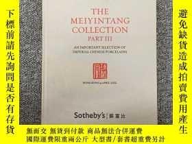 二手書博民逛書店The罕見Meiyintang Collection Part IV-An Important Selection