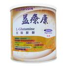 益療康 麩醯胺酸奶粉 665g/罐