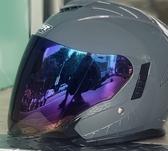 M2R安全帽,FR2,專用電鍍鏡片