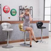 吧台椅 吧台椅子升降高腳凳酒吧椅吧台凳高凳高腳桌椅前台收銀靠背椅全館免運xw